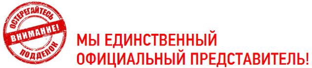 pic_4a014584ea40aea_1920x9000_1.png