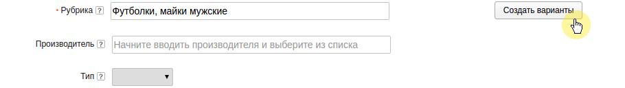 pic_6bcdf2bb641bd0c_1024x3000_1.png