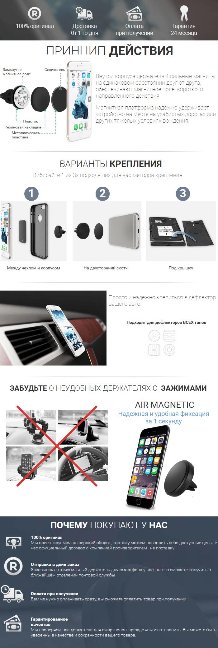 Автомобильный держатель для смартфона Magnetic Air Vent Holder (магнитный) - фото универсальный автомобильный держатель air magnetic купить