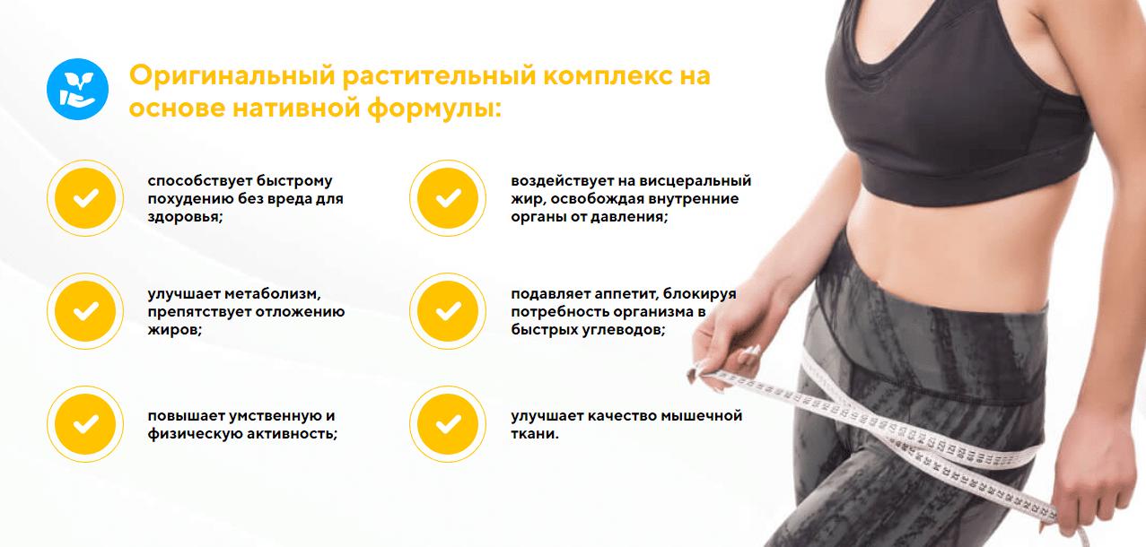 таблетки RB Diet System для снижения веса
