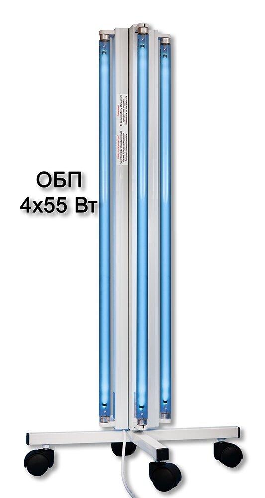 ОБП 4х55 Вт