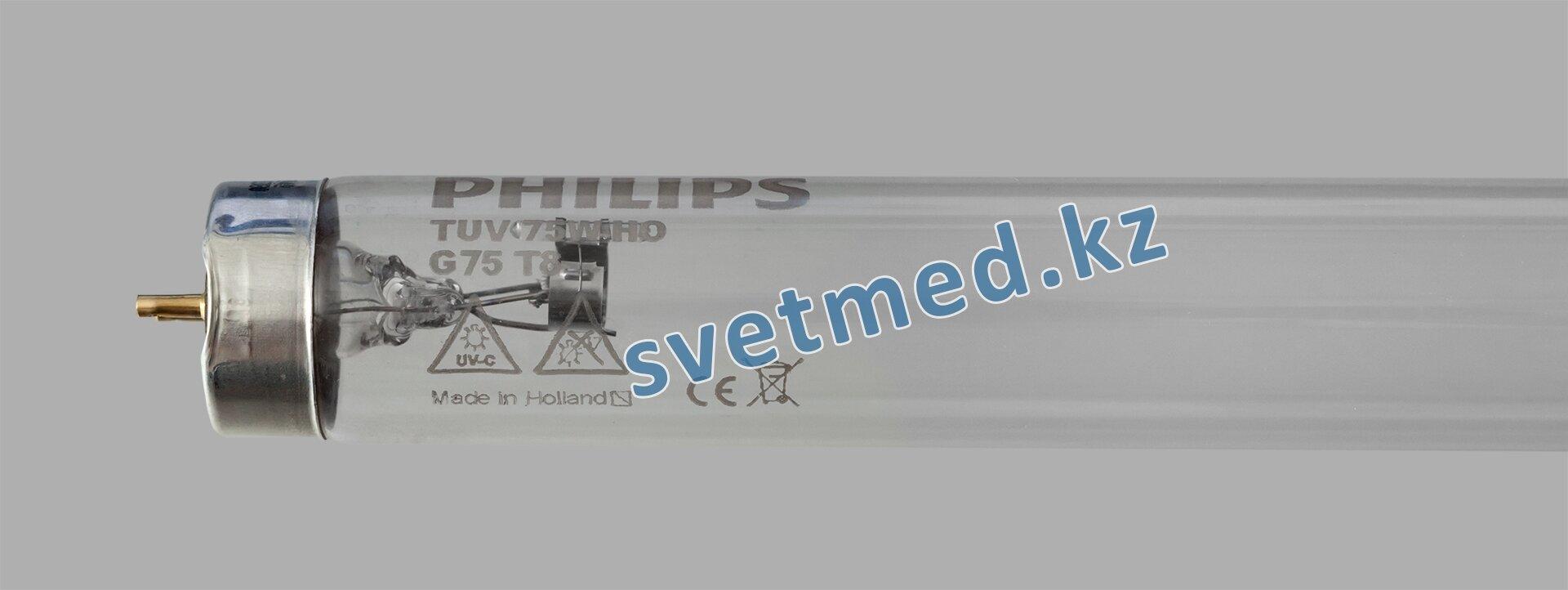 Лампа бактерицидная Philips TUV 75W HO G13 - фото pic_cab5546fb51c36d0c8925083a55162ee_1920x9000_1.jpg