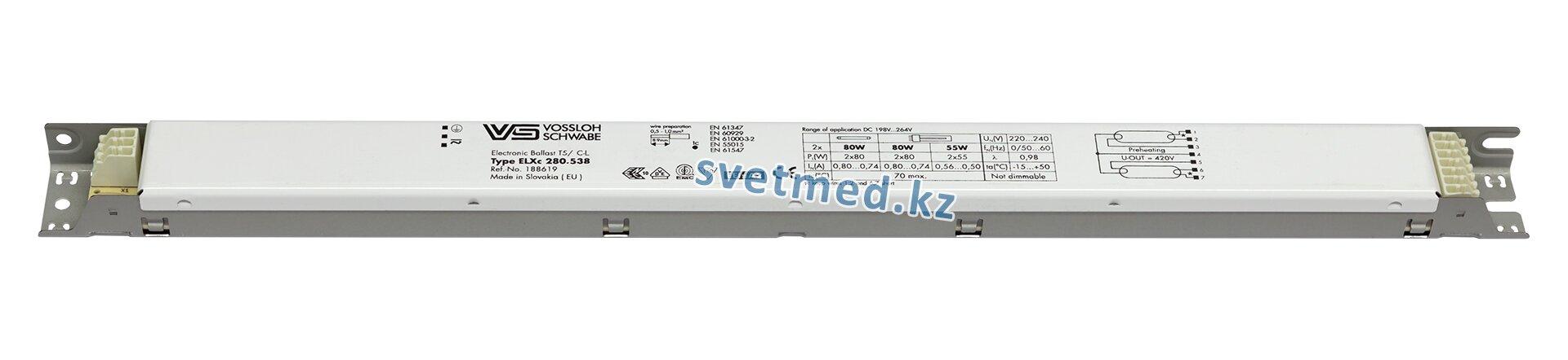 ЭПРА для люм.ламп Vossloh-Schwabe ELXс 280.538