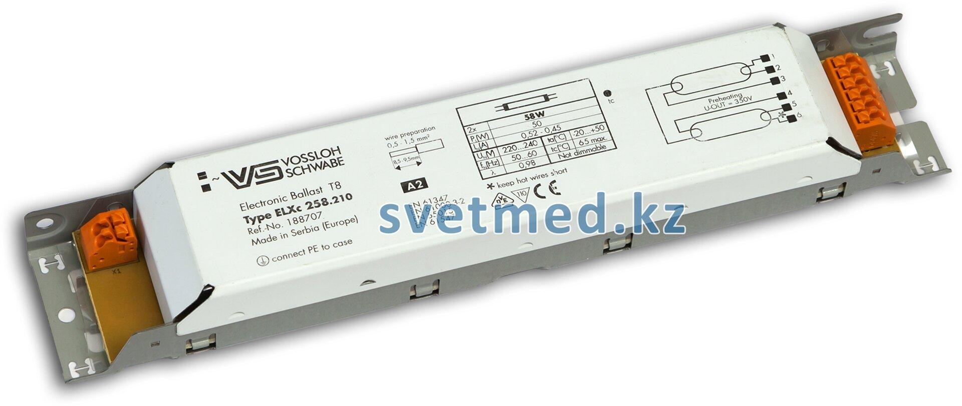 ЭПРА для люм.ламп Vossloh-Schwabe ELXс 258.210