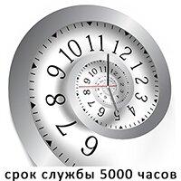 Срок службы 5 000 ч
