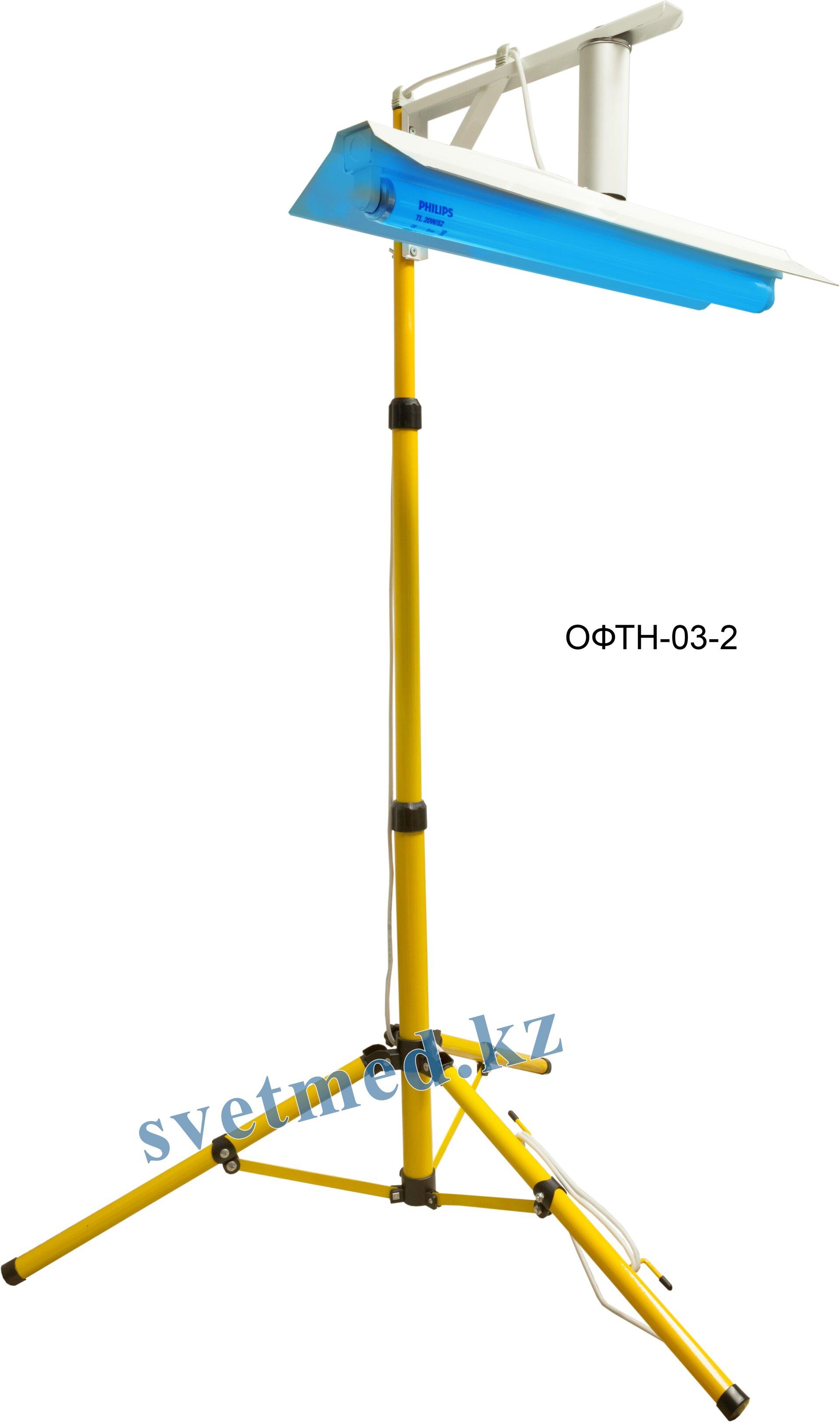 Фотолампы от желтушки - фото ОФТН-03-2.jpg