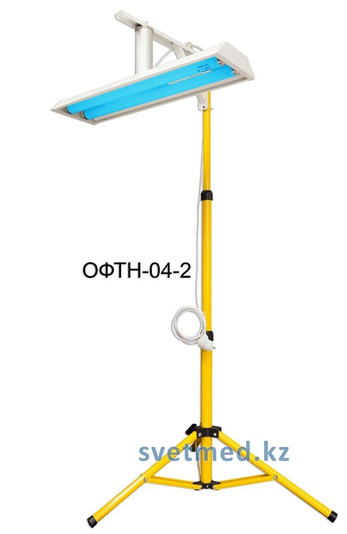 ОФТН-04-2
