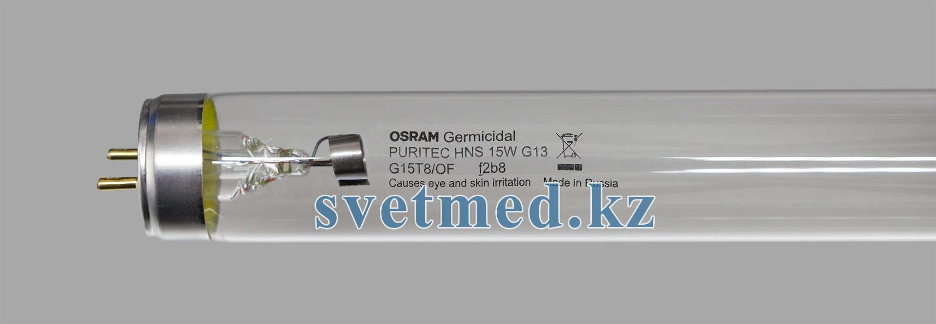 Лампа бактерицидная Osram Puritec HNS 15W G13 - фото Лампа бактерицидная Osram Puritec HNS 15W G13 .jpg