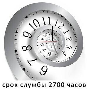 pic_822de36869048b1_1920x9000_1.jpg