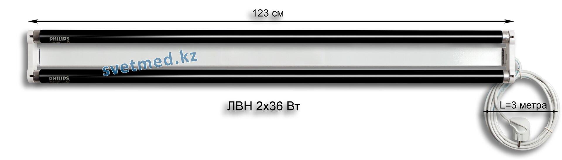 Лампа Вуда ЛВН 2х36 Вт - фото pic_4d838cdb286f7b70a5a59648f671d4f4_1920x9000_1.jpg