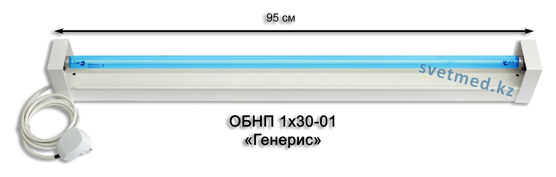 ОБНП 1х30-01 Генерис