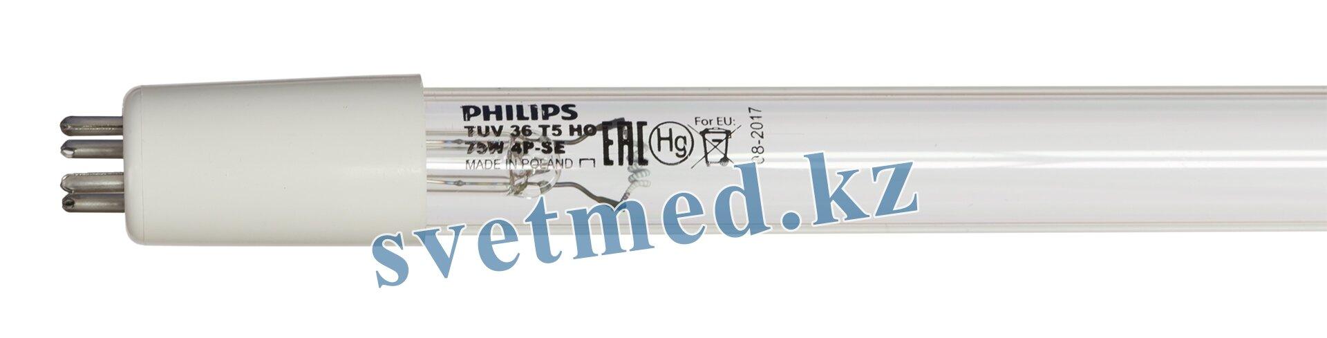 Лампа бактерицидная PH TUV 36W T5 HO 4PSE UNP