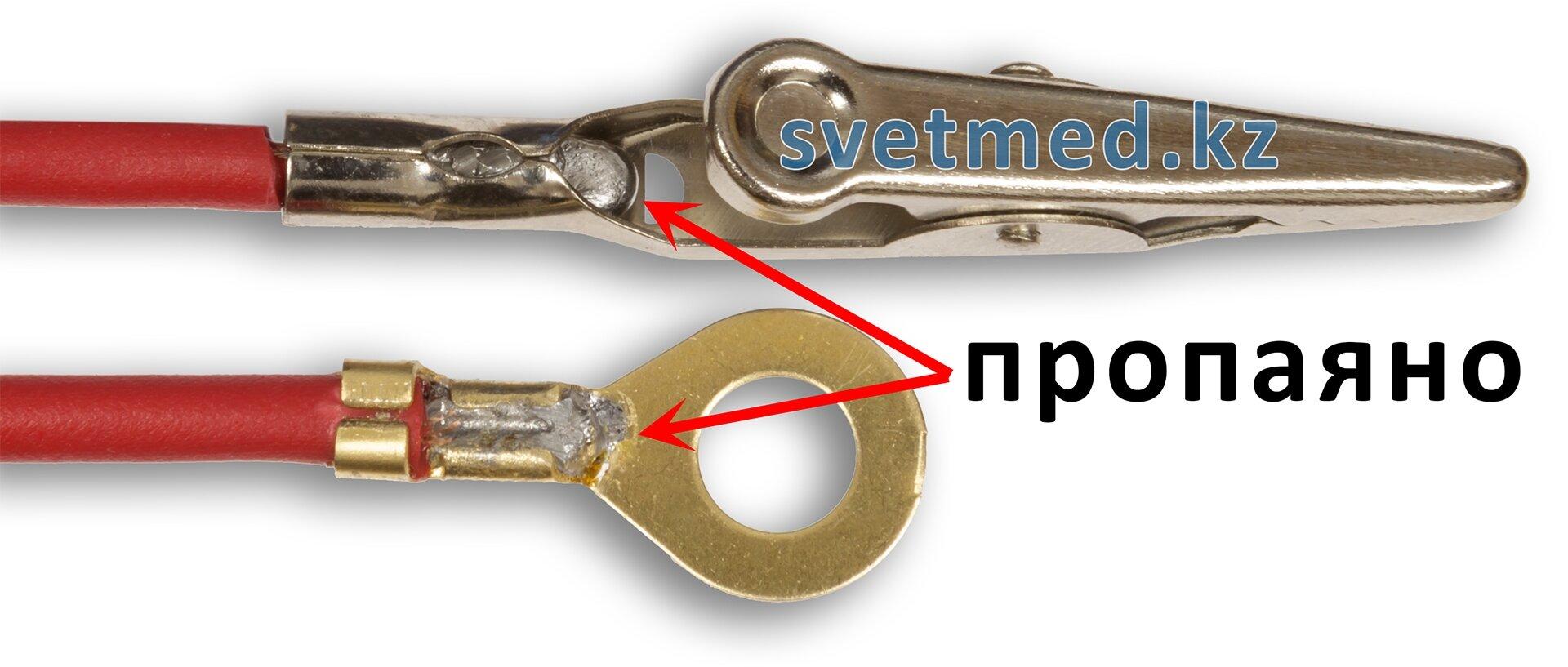 Провод токоведущий (щуп) №2 - фото Места пропайки коммутационных изделий.jpg.jpg