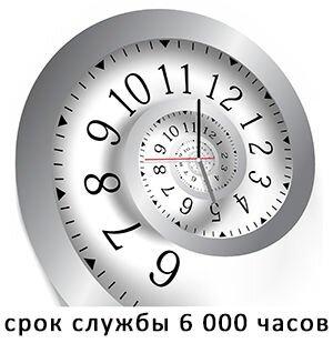 pic_444353cc2569c8b_1920x9000_1.jpg