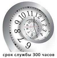 pic_60b134dc26dedec_1920x9000_1.jpg