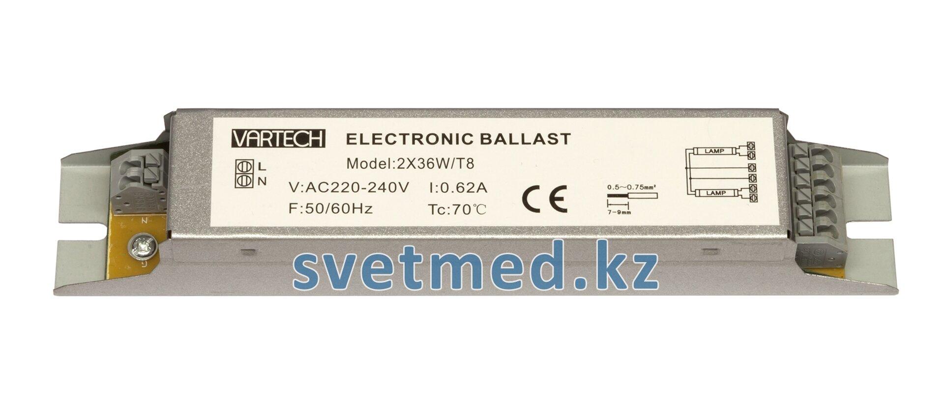 Дроссель электронный Vartech 2х36 Вт