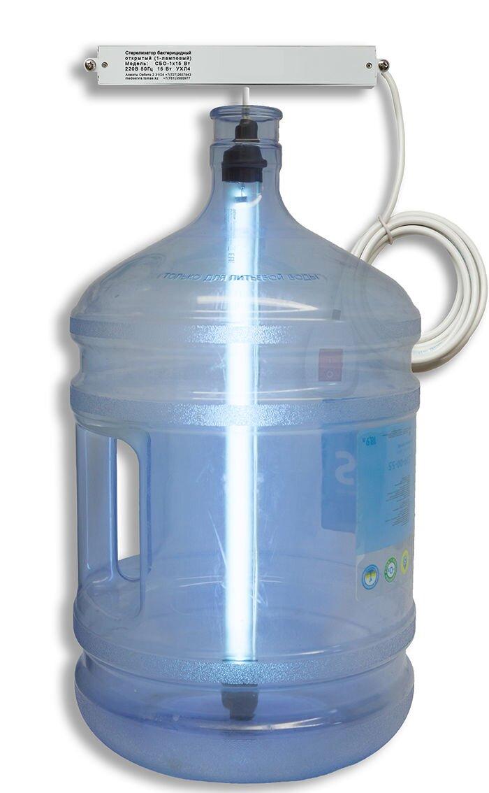 Стерелизатор бутылей для воды СБО-1х15 Вт - фото Дезинфектор бутылей.jpg