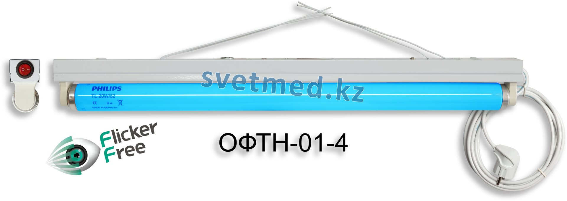Лампа для фототерапии без пульсаций
