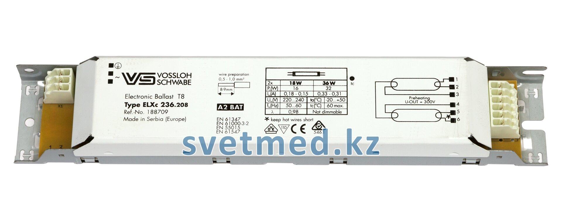 ЭПРА для люм.ламп Vossloh-Schwabe ELXс 236.208