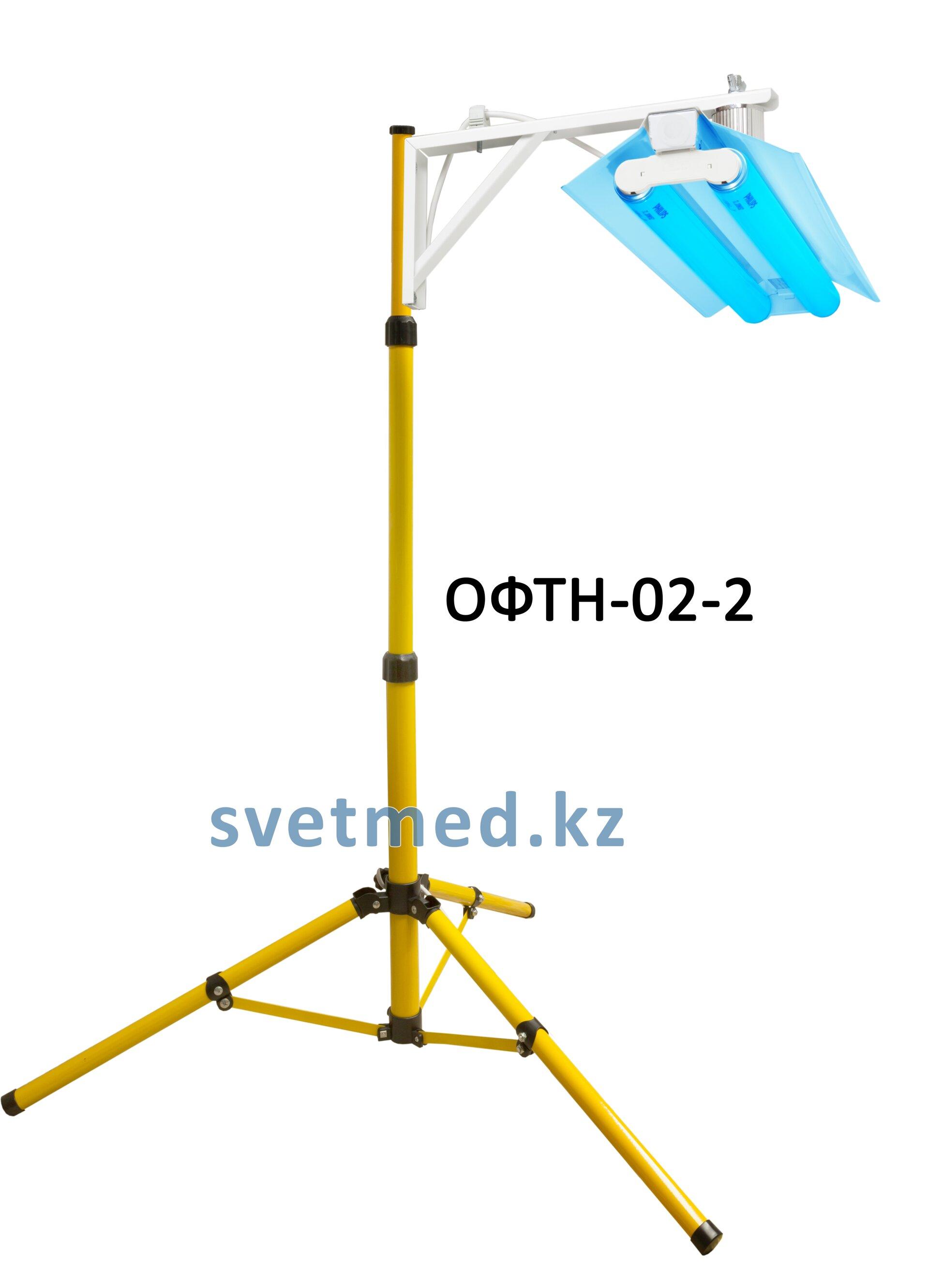 ОФТН-02-2