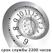 Лампа бактерицидная кварцевая ДРТ 240 - фото pic_822de36869048b1_1920x9000_1.jpg