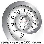 pic_35d68fad1b0dc43_1920x9000_1.jpg