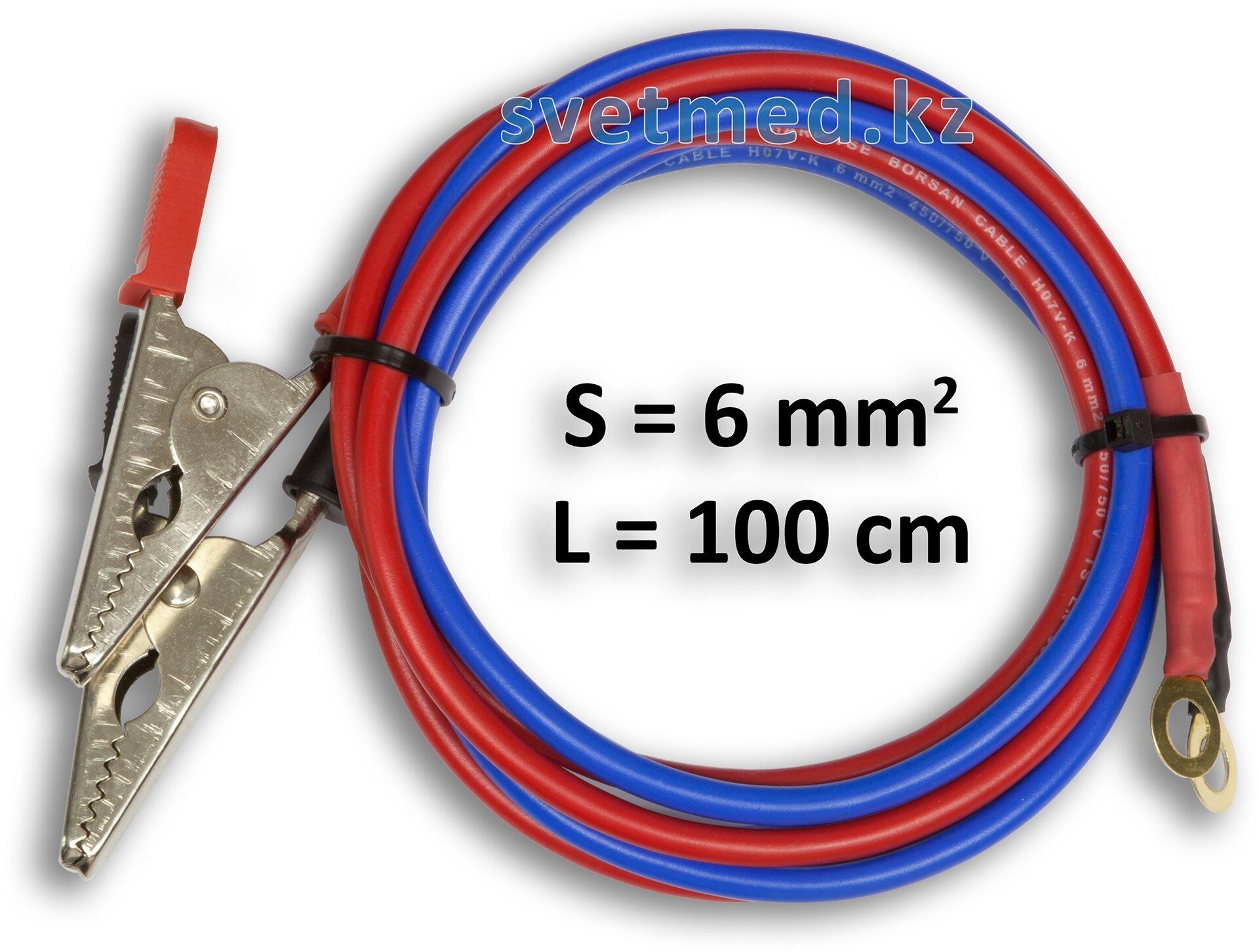 Провод токоведущий (щуп) №5 - фото Провода токоведущие (щупы).jpg