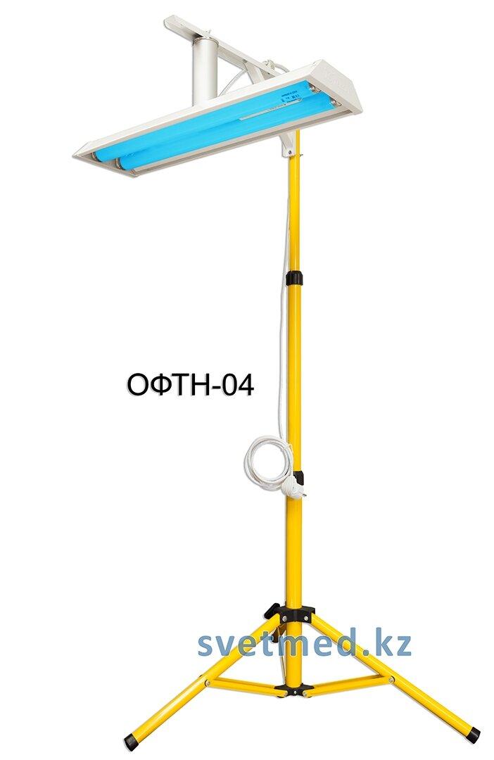 ОФТН-04