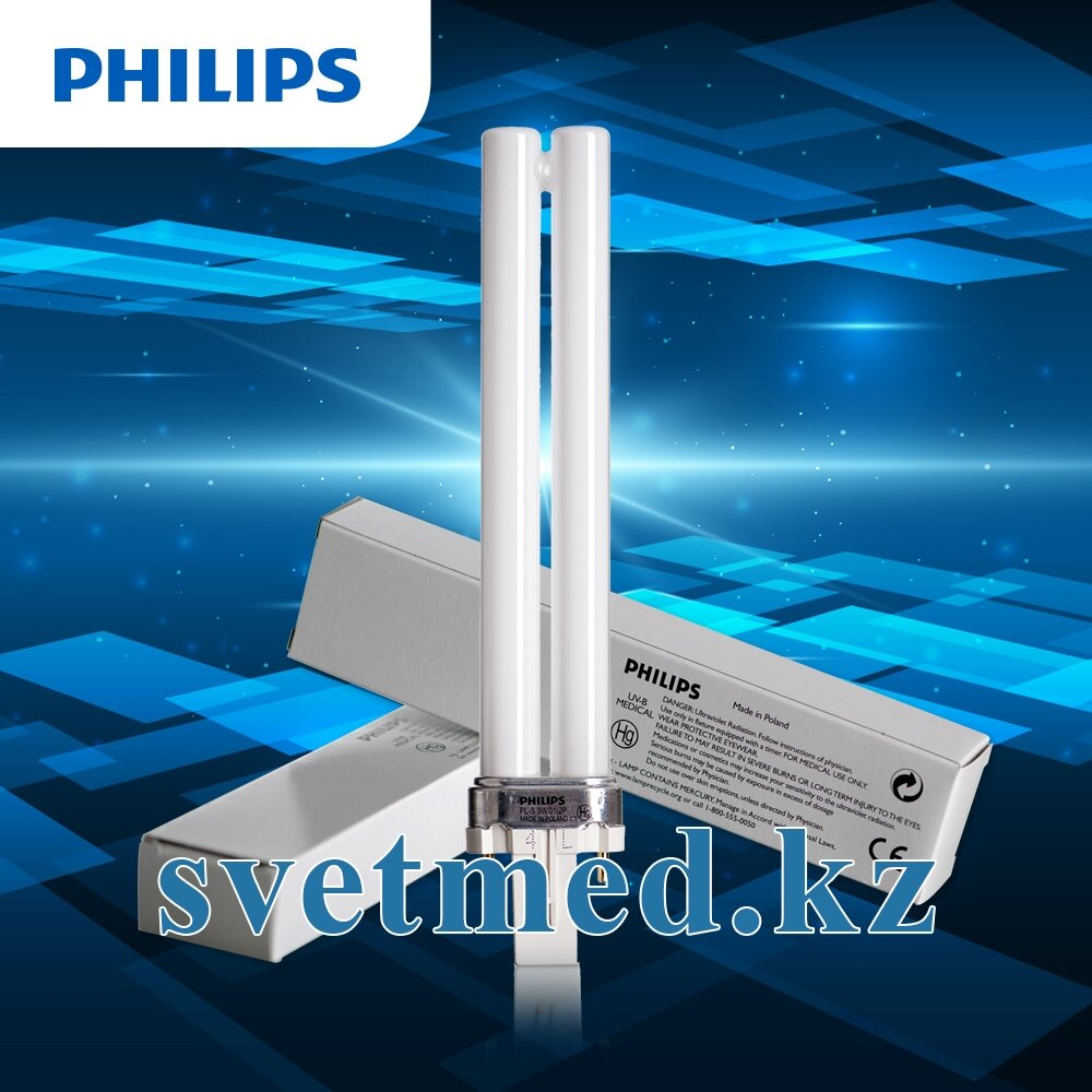 Запасная лампа Philips 9W/01/2P, 311 нм - фото pic_1da8f3beb939dfa_1920x9000_1.jpg