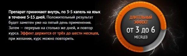 pic_52f8912cc1c0d1d_700x3000_1.jpg