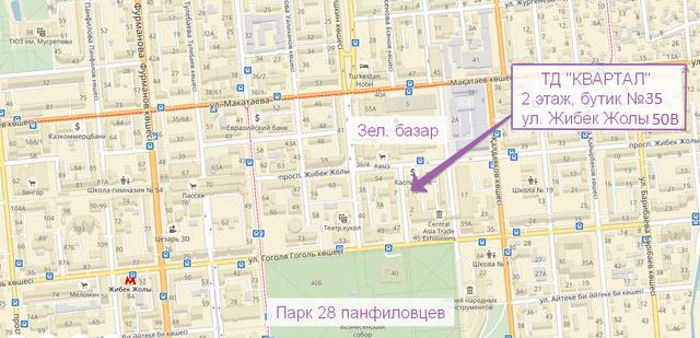 Адреса интим магазинов в Алматы и Нур-Султан - фото pic_a86e54a846399e339379e03a35a2402b_1920x9000_1.png