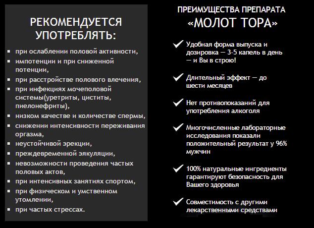 pic_8124fd028840c0a_700x3000_1.png