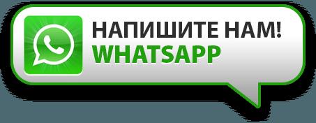 Smartmobi - фото pic_9b85434770c28fbeabbaf749065d0f0e_1920x9000_1.png