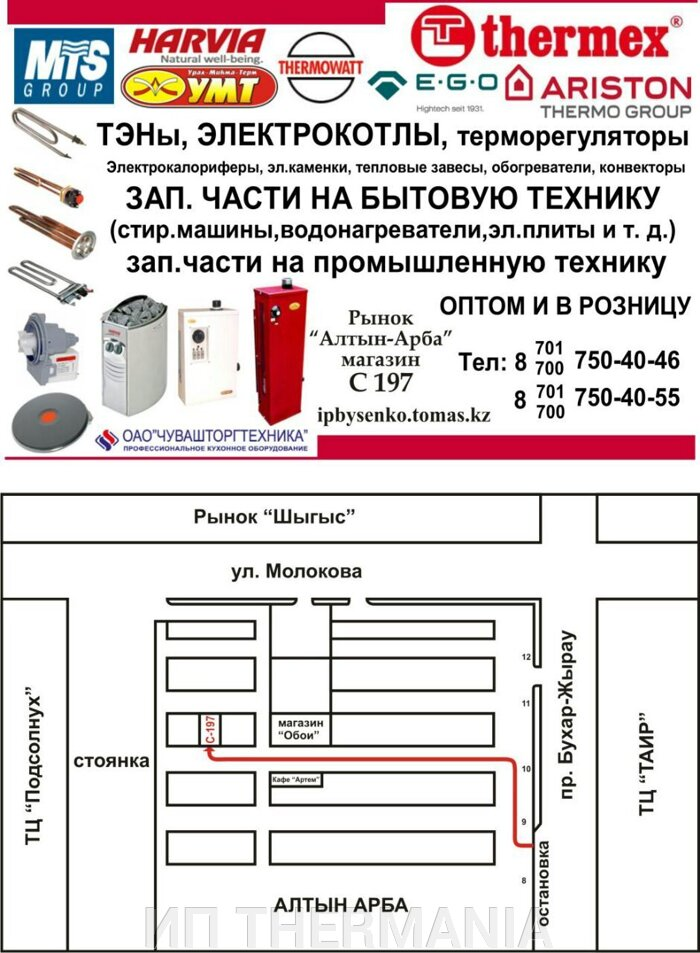 Нож для мясорубки МИМ-300 двусторонний с буртом - фото pic_f688cbd964c6f4e_700x3000_1.jpg