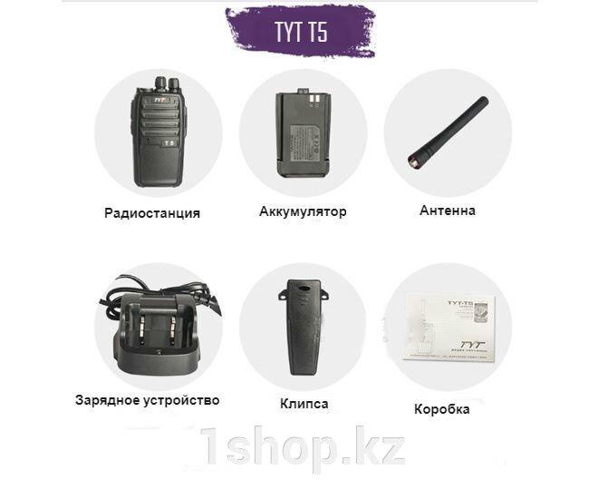 Рация TYT -T5 - фото pic_a48ef806064744b_1920x9000_1.jpg