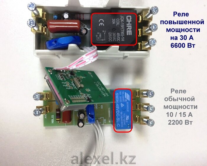 Реле времени повышенной мощности до 6 кВт на DIN-рейку - фото реле времени повышенной мощности