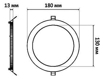 Светодиодная тонкая панель xf rp-180-12w - фото 1