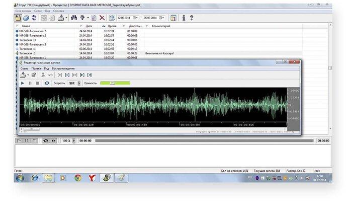 Комплекс аппаратуры «клиент - кассир» с записью переговоров и отметкой конфликтных ситуаций - фото 2