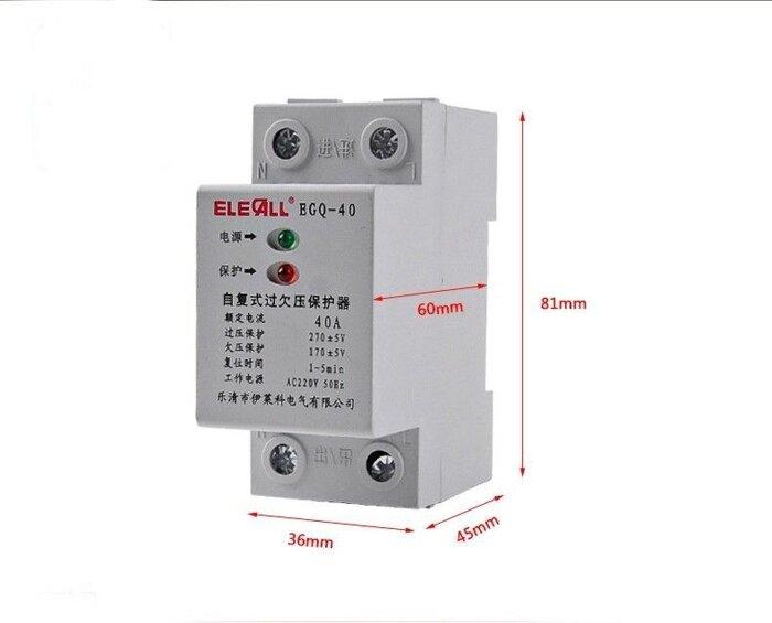 Реле контроля напряжения AC170~270V - фото 1