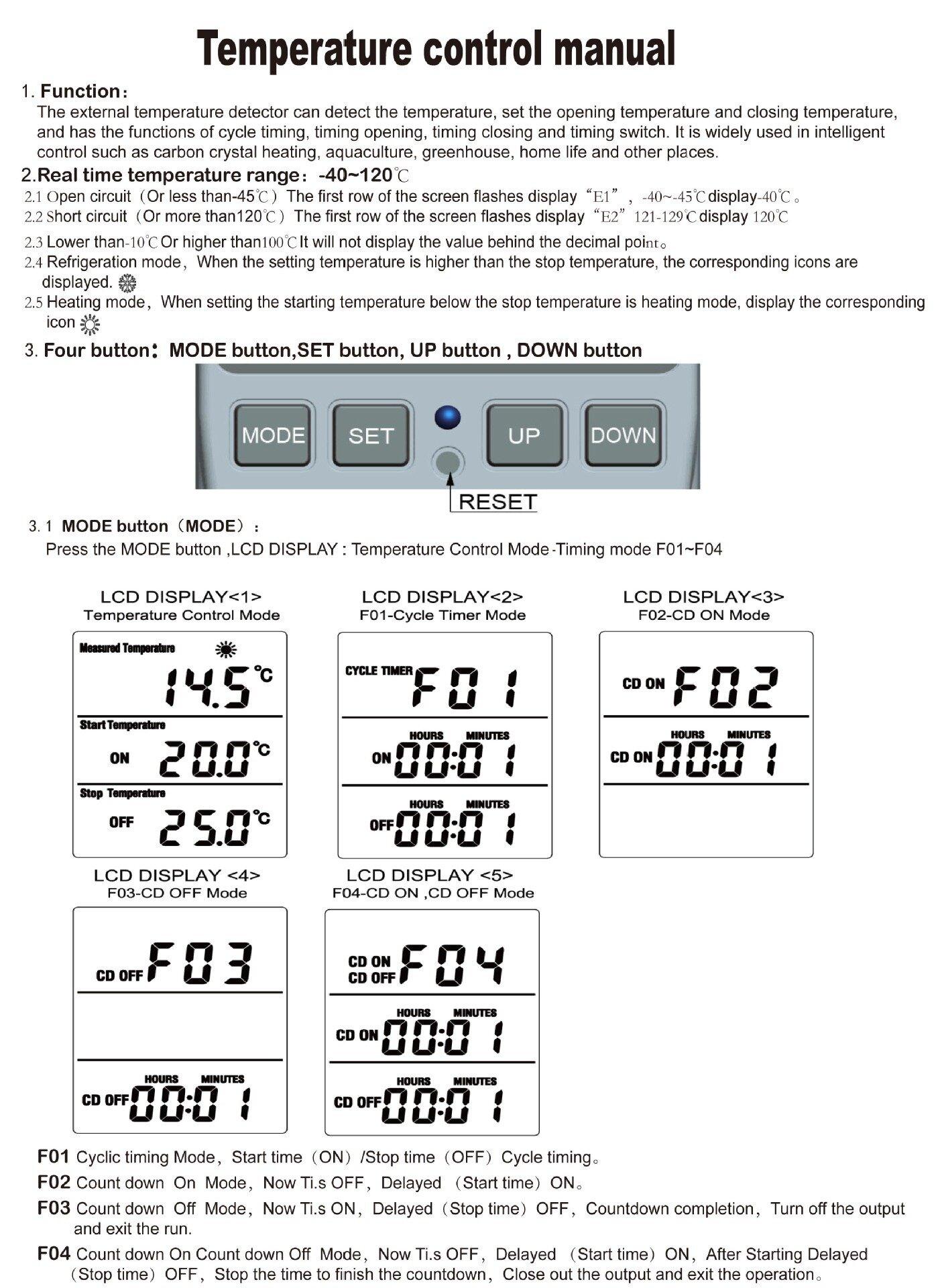 терморегулятор с таймером инструкция