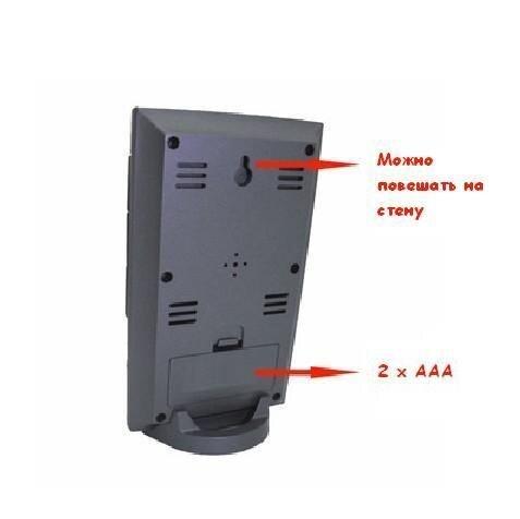 Домашняя метеостанция с подсветкой МТС-200 - фото 3