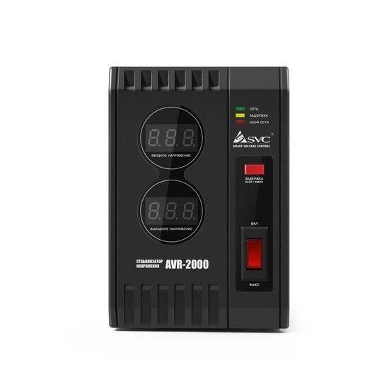 Стабилизатор напряжения SVC 2000 ВА LED - фото 1