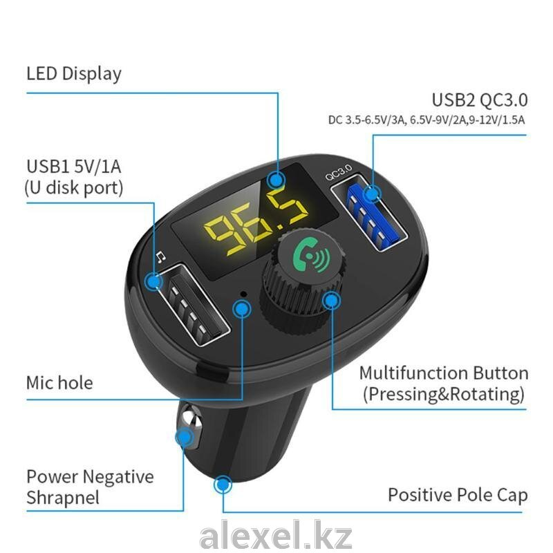 автомобильный FM модулятор,Bluetooth,MP3-плеер для USB, QC3.0
