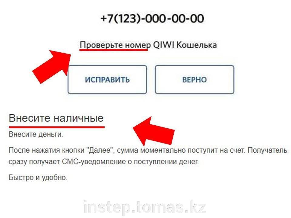 Оплата и доставка - фото 5
