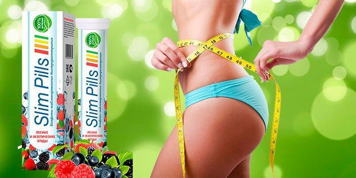 SlimPills для похудения в Альметьевске
