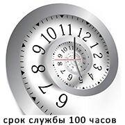 Лампа галогенная Osram HLX 93637 21V 150W (100 ч) - фото pic_60b134dc26dedec_1920x9000_1.jpg