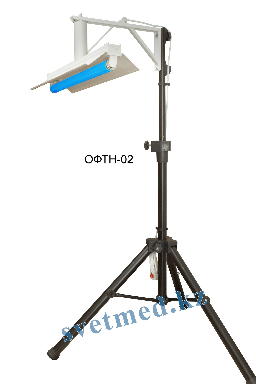 Фотолампа от желтушки ОФТН-02 (Кп20 проц.) - фото ОФТН-02.jpg