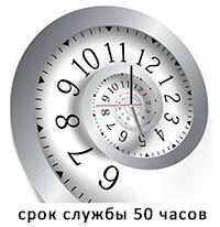 Лампа галогенная Osram HLX 64634 15V 150W (50 ч) - фото pic_60b134dc26dedec_1920x9000_1.jpg