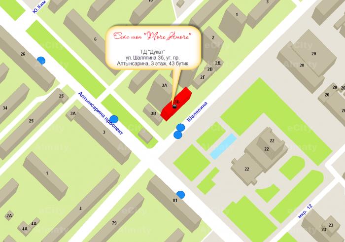 Адреса интим магазинов Алматы и Астане - фото 1